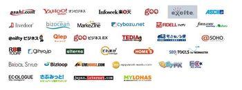 News2u_release_partner_logos