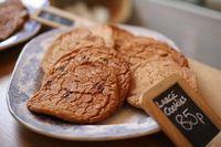 Albioncookies